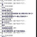 mabinogi_2011_03_18_001.jpg