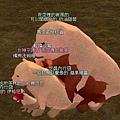 mabinogi_2008_04_01_002.JPG