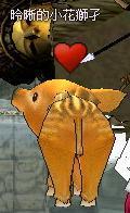 mabinogi_2008_04_12_025_1.JPG