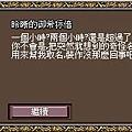 mabinogi_2008_04_29_012.JPG