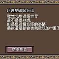 mabinogi_2008_04_29_015.JPG