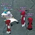 mabinogi_2007_05_19_013.JPG