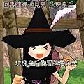mabinogi_2007_05_21_013.JPG