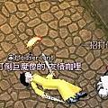 mabinogi_2007_05_27_005.JPG