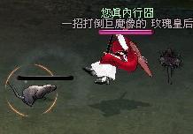 mabinogi_2007_05_31_018.JPG