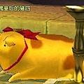 mabinogi_2007_05_31_045.JPG