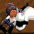 mabinogi_2007_06_02_022.JPG