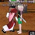 mabinogi_2007_06_03_005.JPG
