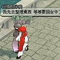 mabinogi_2007_06_03_019.JPG