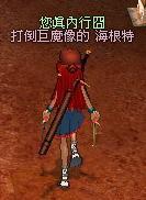 mabinogi_2007_06_06_001.JPG
