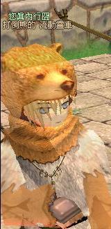 mabinogi_2007_06_14_007.JPG