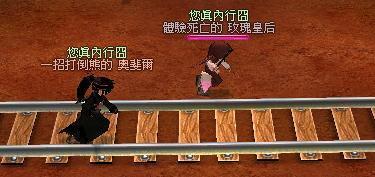 mabinogi_2007_06_16_007.JPG