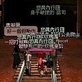 mabinogi_2007_06_16_014.JPG