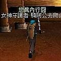 mabinogi_2007_06_16_0071.JPG