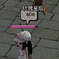 mabinogi_2007_06_18_007.JPG