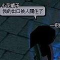 mabinogi_2007_06_18_014.JPG