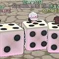 mabinogi_2007_06_26_007.JPG