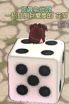 mabinogi_2007_06_26_009.JPG