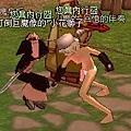 mabinogi_2007_06_29_004.JPG