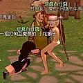 mabinogi_2007_06_29_006.JPG