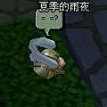 mabinogi_2007_07_17_001.JPG