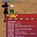 mabinogi_2007_07_23_002.JPG