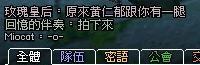 mabinogi_2008_01_13_001_1.JPG