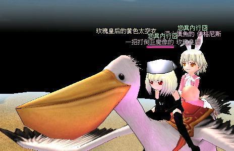 mabinogi_2008_02_10_001.JPG