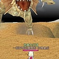 mabinogi_2008_03_13_008.JPG