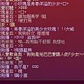 mabinogi_2008_04_16_001.JPG