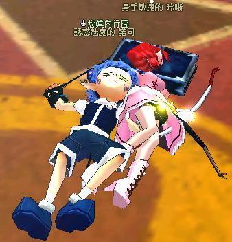 mabinogi_2008_05_06_007.JPG