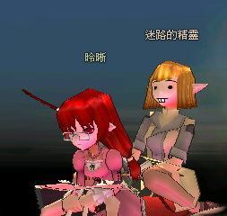 mabinogi_2008_05_07_035.JPG