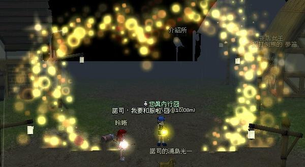 mabinogi_2008_05_08_005.JPG