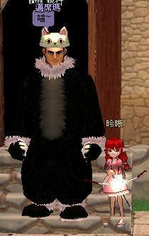 mabinogi_2008_05_08_010.JPG
