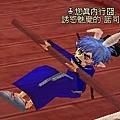 mabinogi_2008_06_05_164.JPG