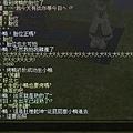 mabinogi_2011_04_17_001.jpg