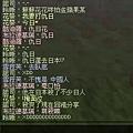 mabinogi_2011_08_03_002.jpg
