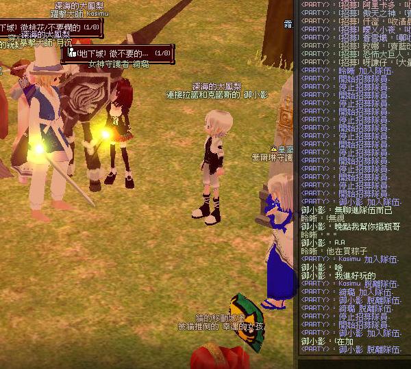 mabinogi_2011_05_30_007.jpg