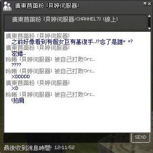 mabinogi_2011_06_01_008.jpg