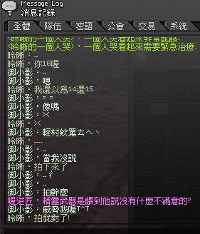 mabinogi_2011_06_04_001.jpg
