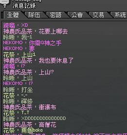 mabinogi_2011_06_09_007.jpg