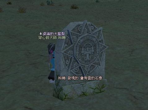mabinogi_2011_06_17_005.jpg