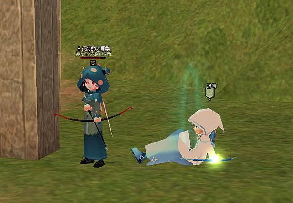 mabinogi_2011_06_20_005.jpg