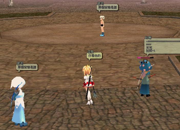 mabinogi_2011_06_20_002.jpg