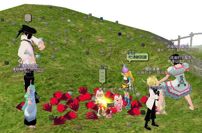mabinogi_2011_06_25_001.jpg