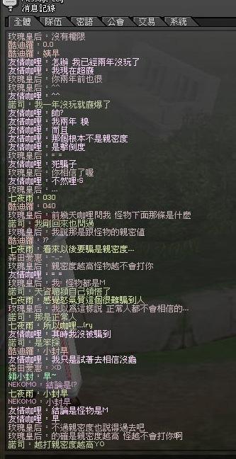 mabinogi_2011_07_05_002.jpg