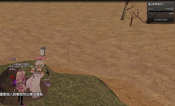 mabinogi_2011_07_15_002.jpg