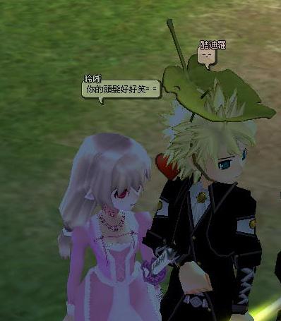 mabinogi_2011_07_28_002.jpg