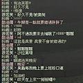 mabinogi_2011_10_10_001.jpg