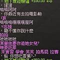 mabinogi_2011_08_09_001.jpg